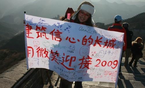 chen_xiao_blog_fwa_20090210224448.jpg